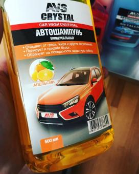 Автошампунь Универсальный (апельсин) 500мл AVS AVK-006