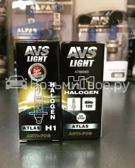 Лампа галогенная AVS ATLAS ANTI-FOG / BOX желтый H1.12V.55W (1 шт.)