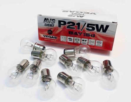 Лампа AVS Vegas 12V. P21/5W (BAY15D) BOX (10 шт.)