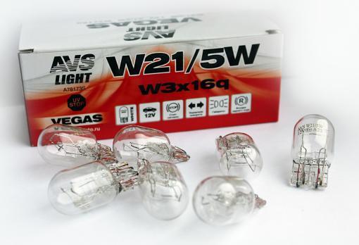 Лампа AVS Vegas 12V. W21/5W (W3x16q) BOX (10 шт.)