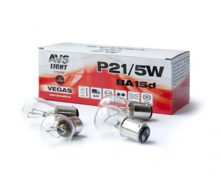 Лампа AVS Vegas 24V. P21/5W (BA15d) BOX (10 шт.)