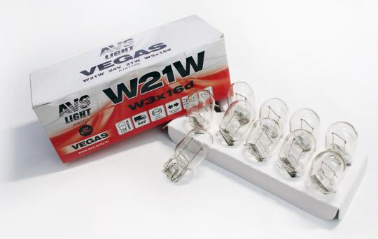 Лампа AVS Vegas 24V. W21W (W3x16d) BOX (10 шт.)