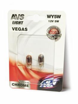 """Лампа AVS Vegas CHROME в блистере 12V. WY5W (W2,1x9,5d) yellow""""-2 шт."""""""