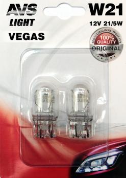 Лампа AVS Vegas в блистере 12V. W21/5W (W3x16q) (2 шт.)