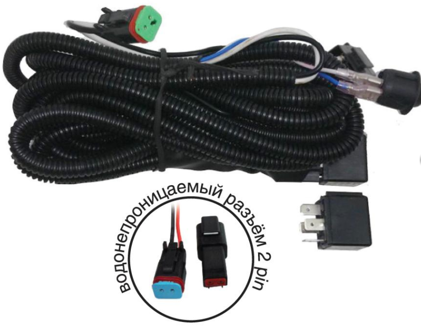 Комплект проводов для подключения фар OFF-Road AVS WR-01