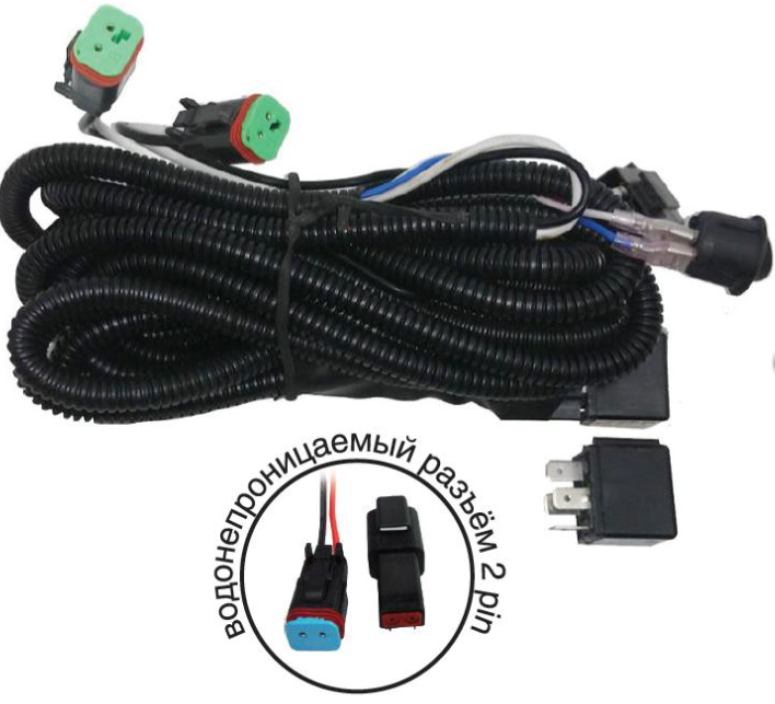 Комплект проводов для подключения фар OFF-Road AVS WR-02