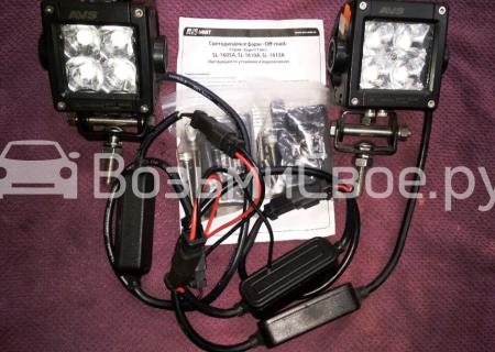 Светодиодная фара OFF-Road AVS SL-1605A (SL-1251A) (12W) серия Expert Twin + провода WR-01