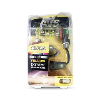 """Газонаполненные лампы AVS Alfas """"Максимальная освещённость"""" жёлтый 2800К H11, комплект 2 шт."""