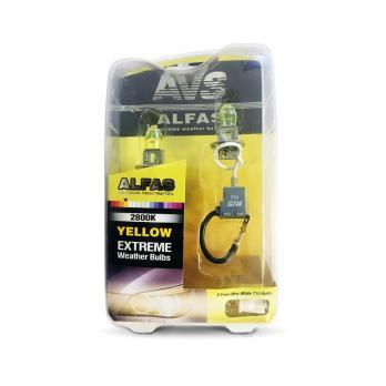 """Газонаполненные лампы AVS Alfas """"Максимальная освещённость"""" жёлтый 2800К H3, комплект 2 шт."""