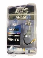 """Газонаполненные лампы AVS Alfas"""" 24V 4300К H3, комплект 2 шт."""""""