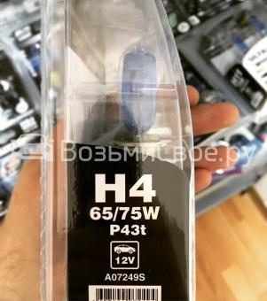 Газонаполненные лампы EVO Spectras 5000K H4 комплект 2+2 (T-10) шт.
