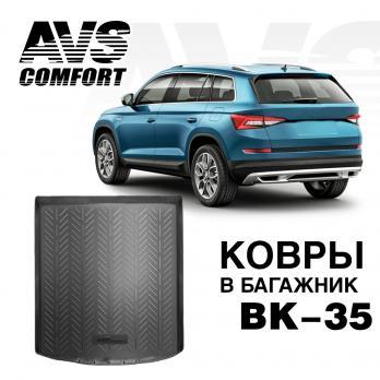 Ковёр в багажник 3D Skoda KODIAQ (2017-) BK-35