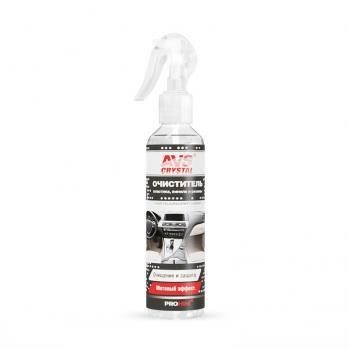 Очиститель винила, пластика и резины 250мл AVK-053