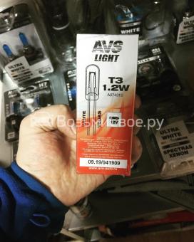 Лампа AVS Vegas 12V. T3 1.2W (б/ц, усы 2см) BOX(10 шт.)