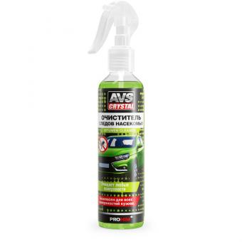 Очиститель следов насекомых 250 мл AVS AVK-059