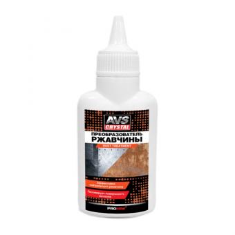 Преобразователь ржавчины 60 мл AVS AVK-189