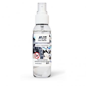 Ароматизатор - спрей (нейтрализатор запахов) AVS AFS-017 Stop Smell (Antitobacco/Антитабак.) 100мл