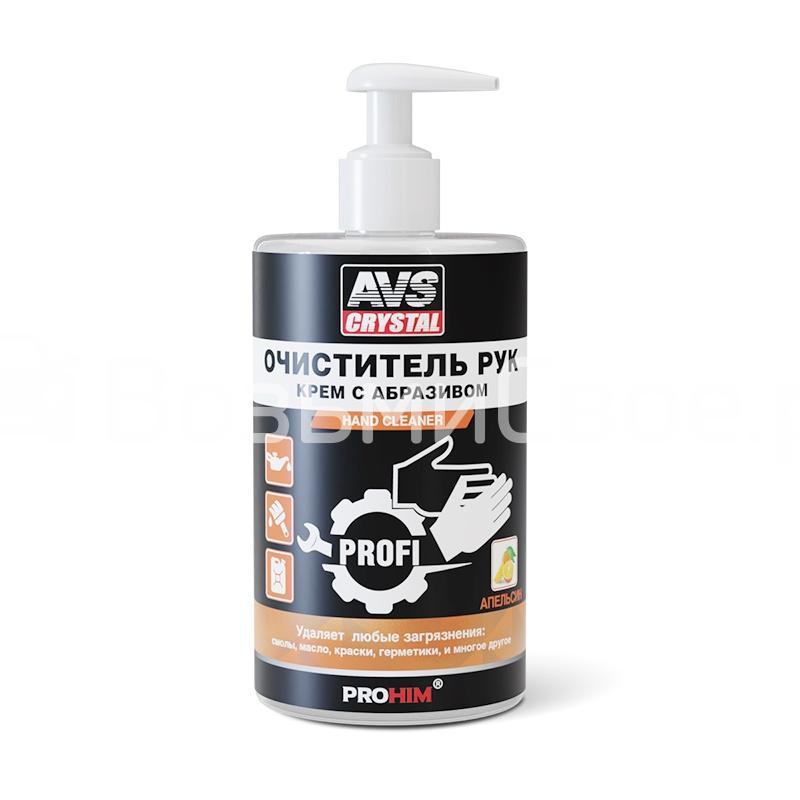 Очиститель для рук (Апельсин) (дозатор) 700 мл AVS AVK-660