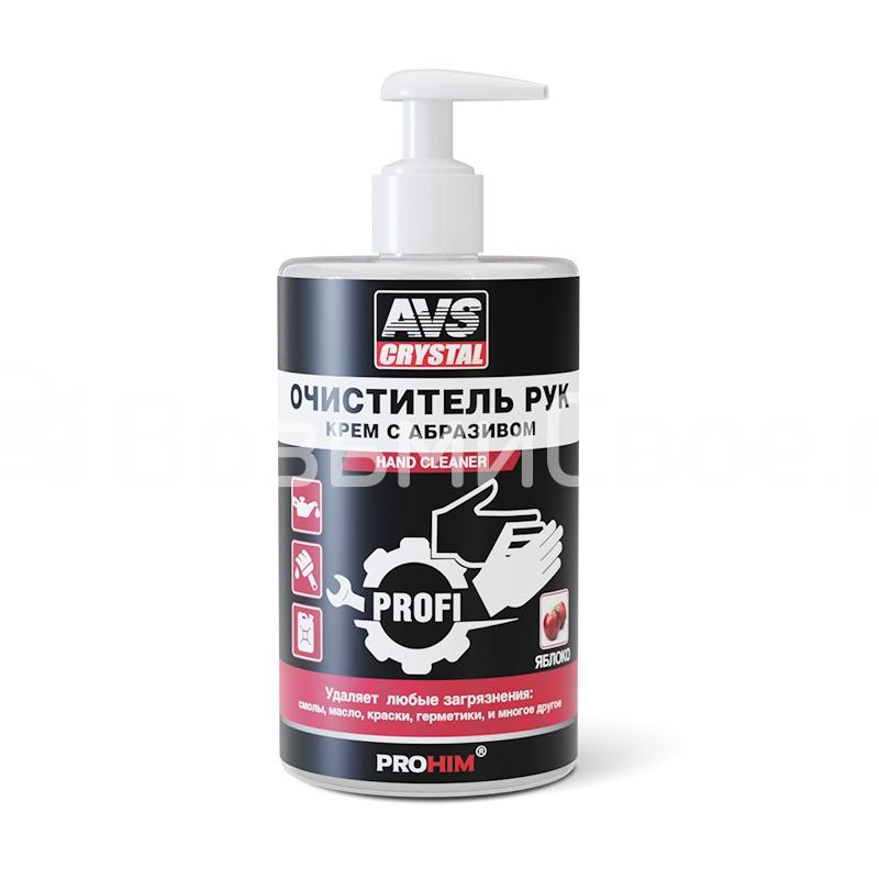 Очиститель для рук (Яблоко) (дозатор) 700 мл AVS AVK-659