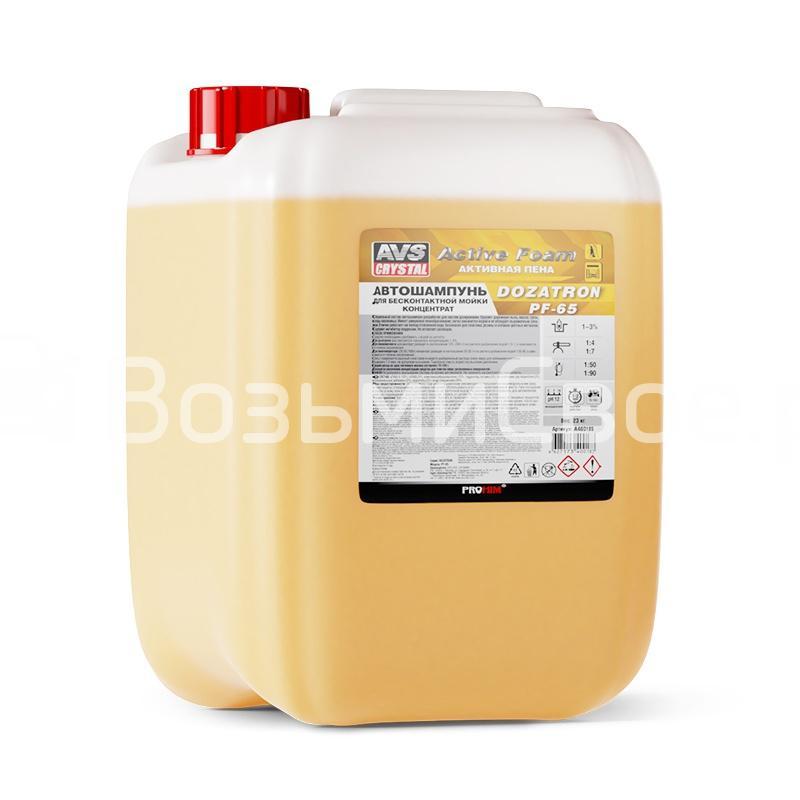 """Автошампунь для б/к мойки """"Active Foam"""" (1:4-7) 23 кг AVS DOZATRON PF-65"""