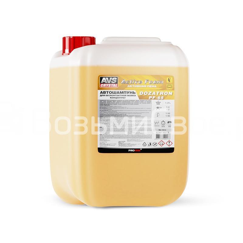 """Автошампунь для б/к мойки """"Active Foam"""" (1:4-7) 5,8 кг AVS DOZATRON PF-65"""