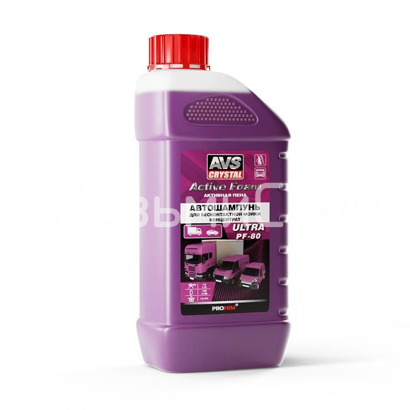 """Автошампунь для б/к мойки """"Active Foam"""" (1:8-12) 1 л AVS ULTRA PF-80"""