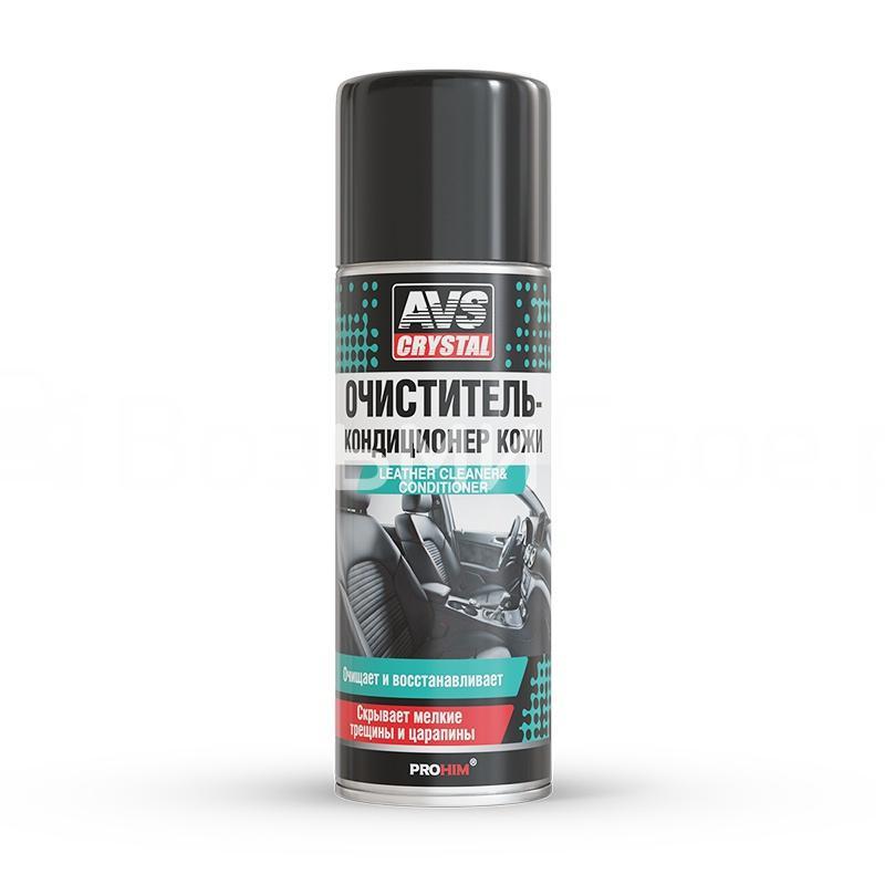 Очиститель-кондиционер кожи (аэрозоль) 520 мл AVS AVK-667