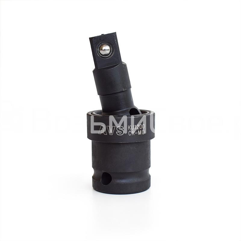 Кардан ударный 1/2 DR AVS KU1200