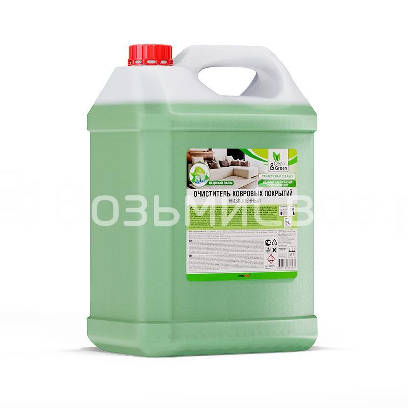 Очиститель ковровых покрытий (низкопенный) 5 кг. Clean&Green CG8023