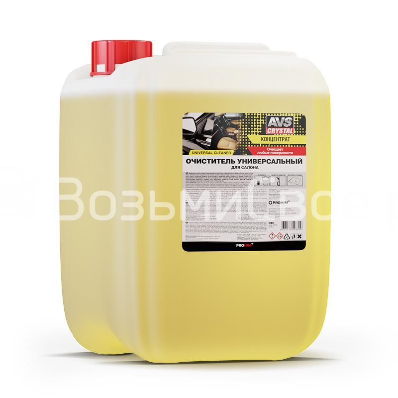 Очиститель универсальный для салона (концентрат) 20 кг AVS AVK-800