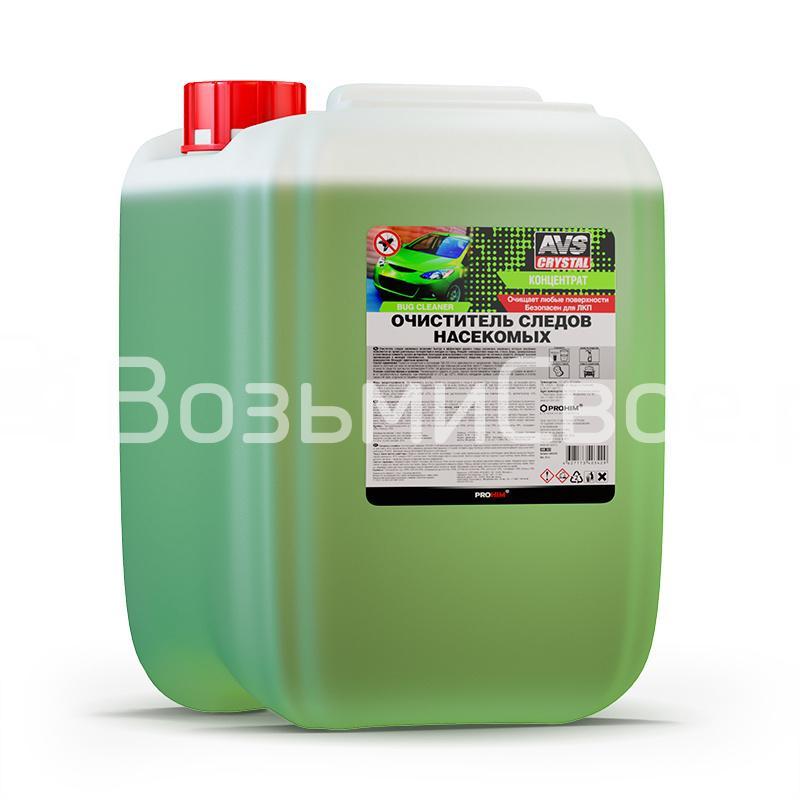 Очиститель следов насекомых (концентрат) 20 л AVS AVK-803