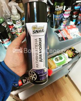 Активная пена для мойки/Active foam shampoo GS