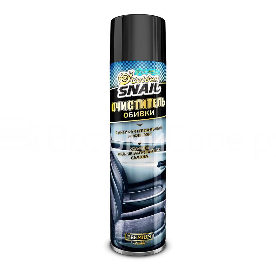 Очиститель обивки салона (пенный)/Foam cleaner, 650 мл GS