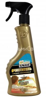 Очиститель насекомых спрей 500 мл GS
