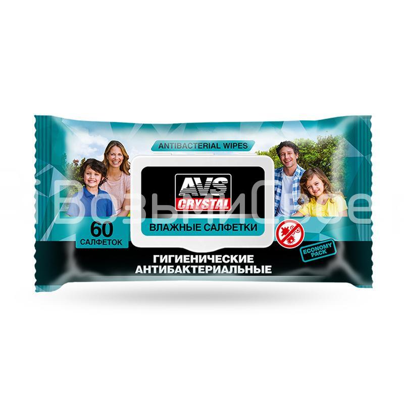 Влажные салфетки Антибактериальные (пластиковый клапан) 60 шт. AVS AVK-213