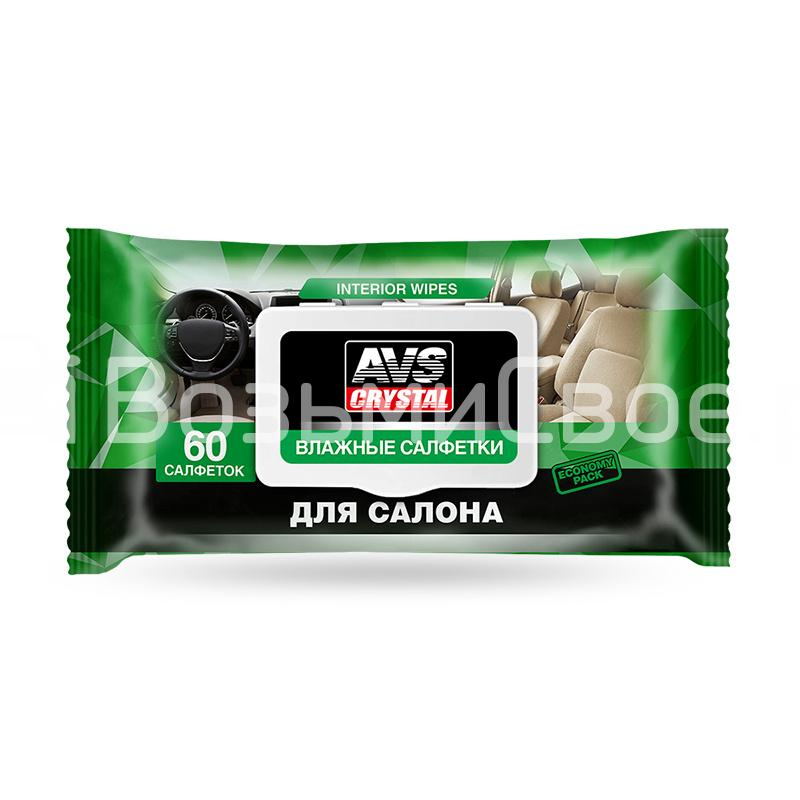 Влажные салфетки Для Салона (пластиковый клапан) 60 шт. AVS AVK-212