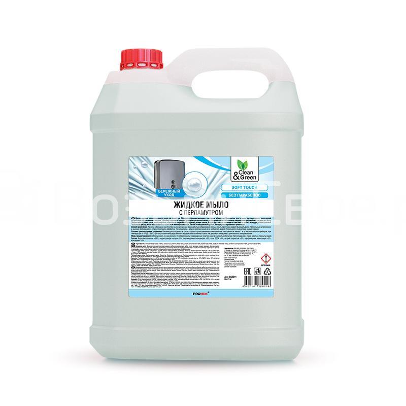 Жидкое мыло с перламутром 5 кг Clean&Green CG8011