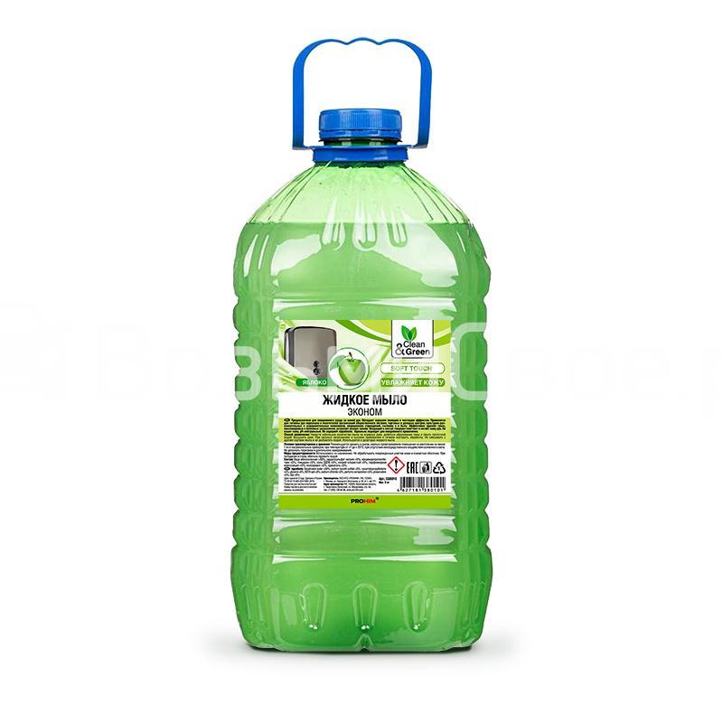 Жидкое мыло эконом (Яблоко) 5 кг Clean&Green CG8010