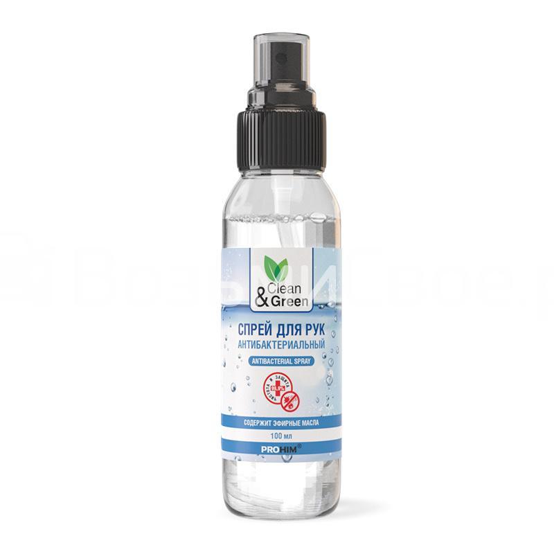 Спрей для рук антибактериальный 100 мл Clean&Green CG8001