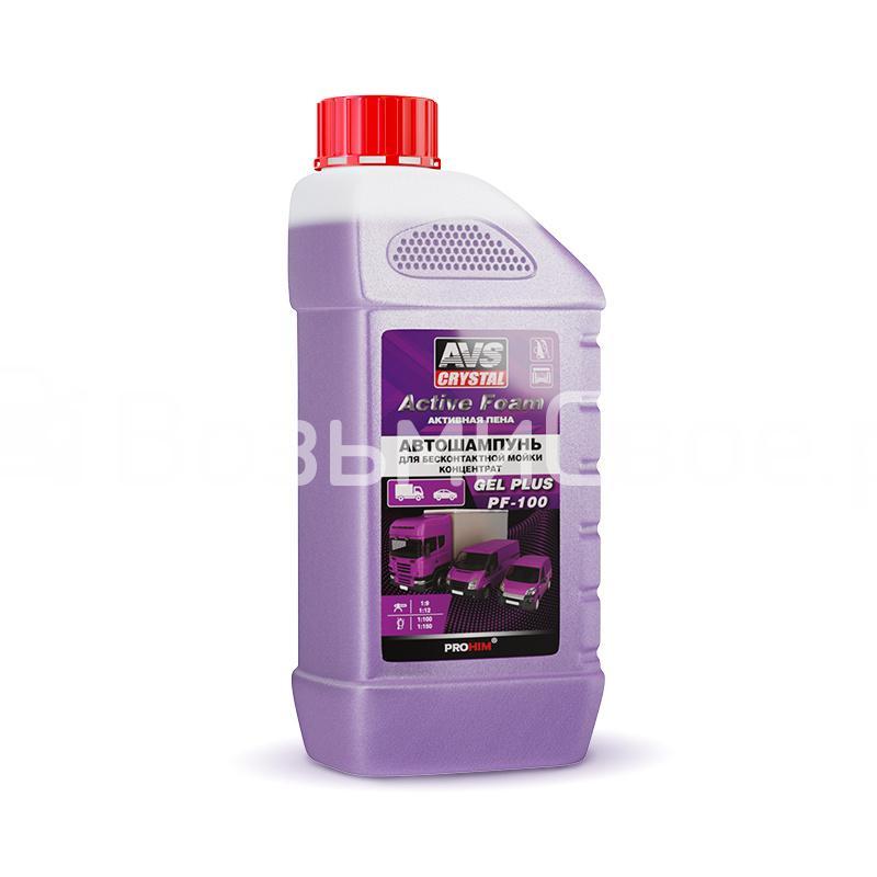 Автошампунь для б/к мойки Active Foam (1:9-12) 1 л AVS GEL PLUS PF-100