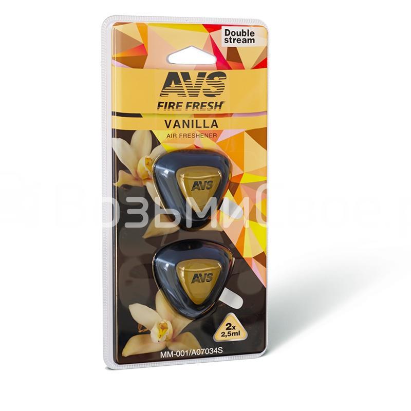 Ароматизатор AVS MM-001 Double Stream (аром. Vanilla/Ваниль) (мини мембрана)