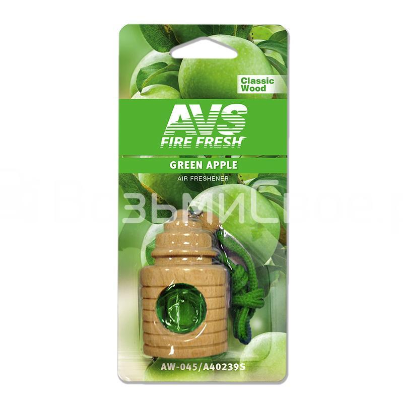 Ароматизатор AVS AW-045 Classic Wood (аром. Зелёное яблоко/Green apple) (жидкостный)