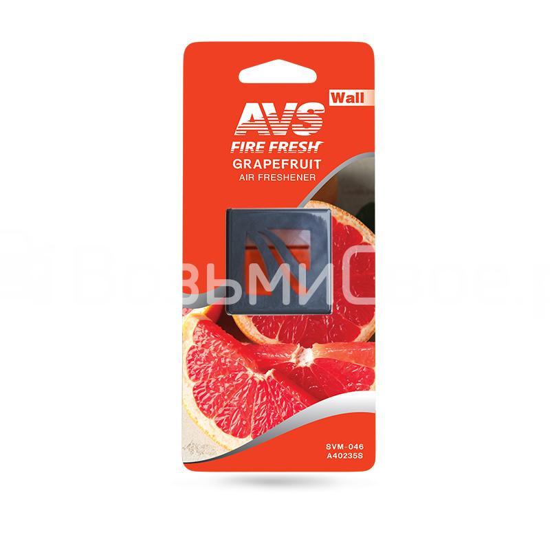 Ароматизатор AVS SVM-046 Wall (аром. Grape fruit/Грейпфрут) (мини мембрана)