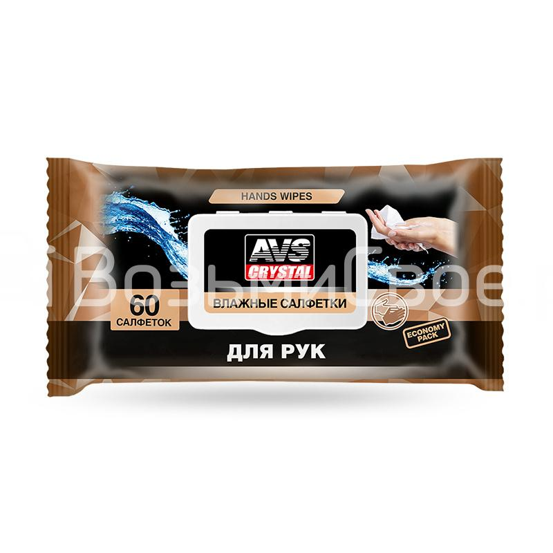 """Влажные салфетки """"Для Рук"""" (пластиковый клапан) 60 шт. AVS AVK-211"""