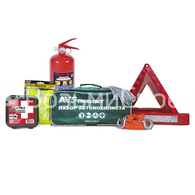 Набор автомобилиста 7 предметов AVS AN-02G (зеленая сумка)