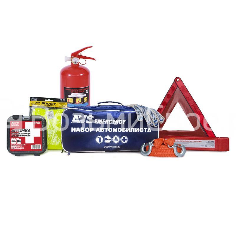 Набор автомобилиста 7 предметов AVS AN-02B (синяя сумка)