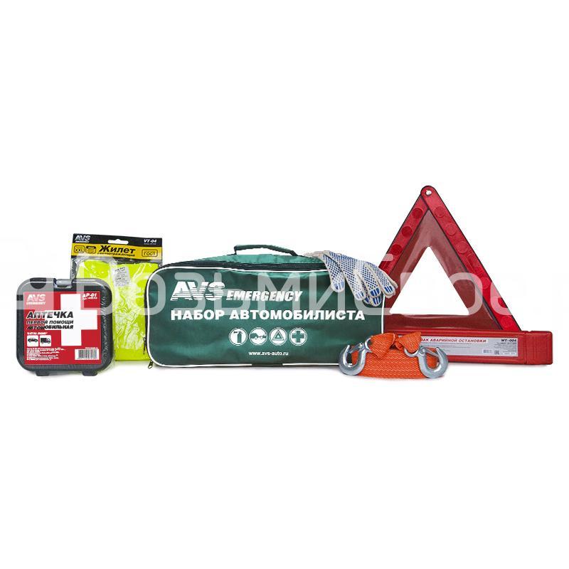 Набор автомобилиста 6 предметов AVS AN-01G (зеленая сумка)