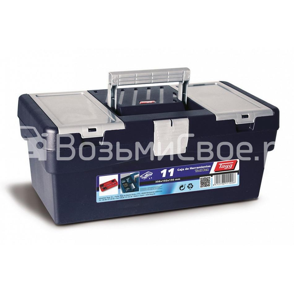 Ящик для инструментов TAYG №11 + лоток + 2 органайзера в крышке