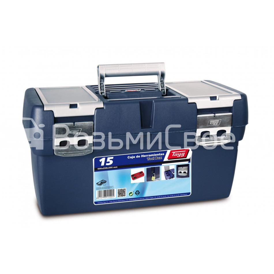 Ящик для инструментов TAYG №15 + лоток + 2 органайзера в крышке
