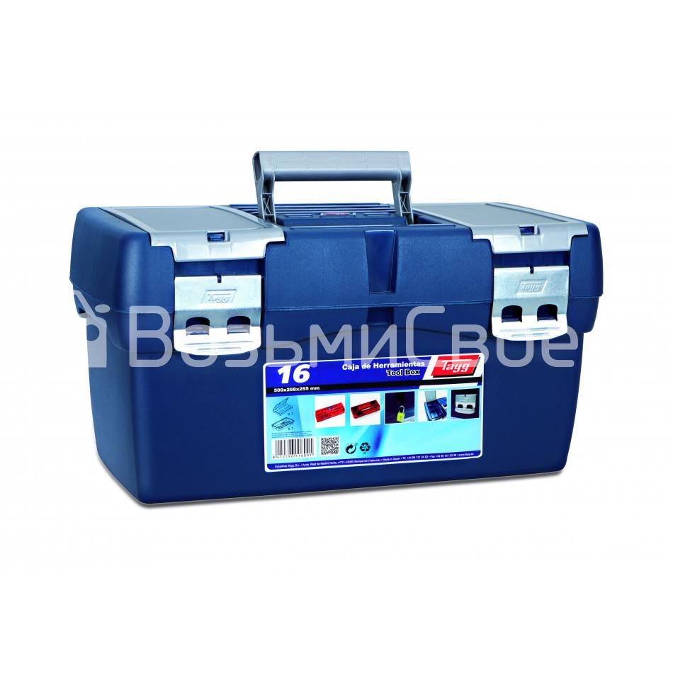 Ящик для инструментов TAYG №16 + лоток + футляр + 2 органайзера в крышке